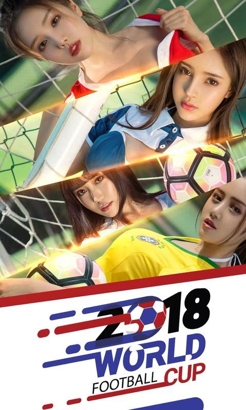 [Ugirls尤果网]爱尤物专辑 2018.07.06 No.1143 看球啦![35P]-众享精品